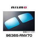 Img9636s-rnv70
