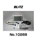 Imgblitz-10268
