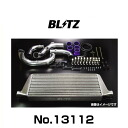 Imgblitz-13112