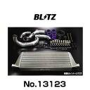 Imgblitz-13123