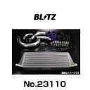 Imgblitz-23110