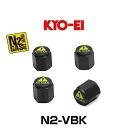 Imgn2-vbk