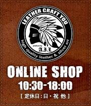 ONLINE SHOP 10:30~18:00