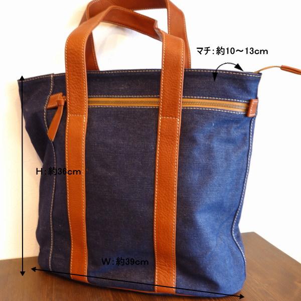 手工制作的皮革手提包/挎包//车身手提包/皮革手提包/公文包/公文包