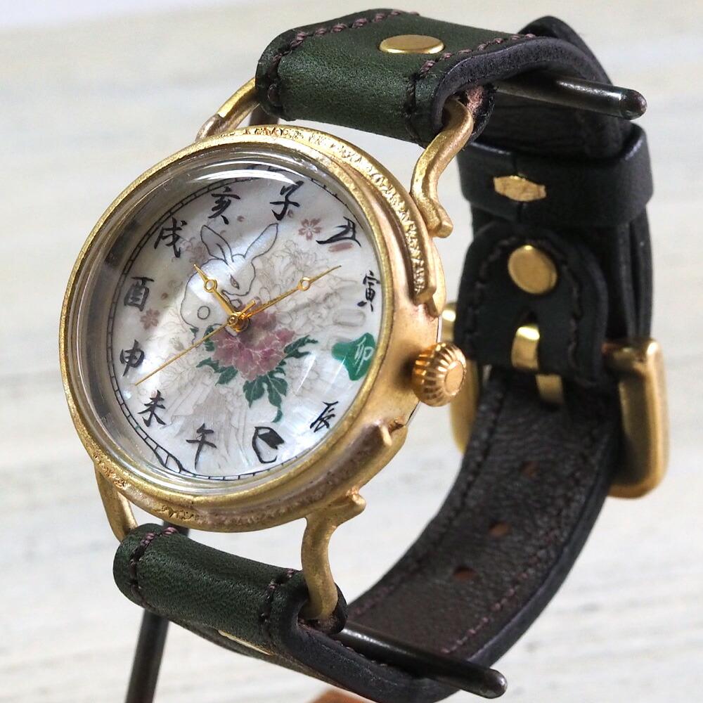 達磨(だるま)ちきりやコラボレーション 手創り腕時計 「牡丹兎」 螺鈿(らでん)文字盤 グラデーション ぼかし染めベルト 緑×黒 [DW0001-06]
