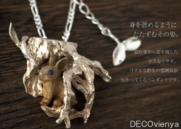 DECOvienya(デコヴィーニャ)手作りアクセサリー・ネックレス・リング