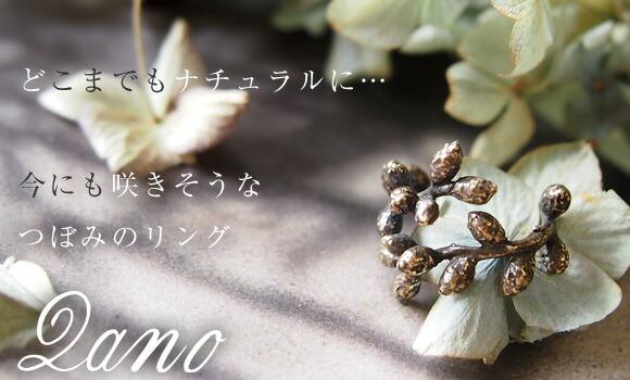 苞米叶子手工制作图片