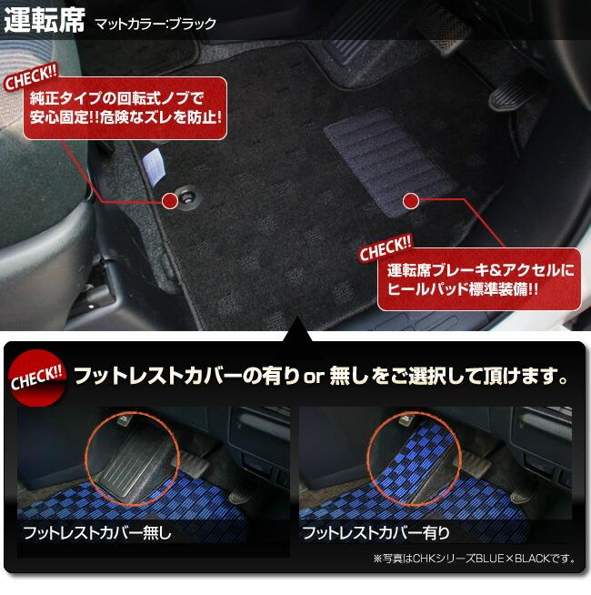 詳細画像2:運転席画像など