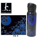Point 10 times! In Saito 350 ml of Taro carrying bottle moonshine (blue) vacuum thermoses (water bottle)