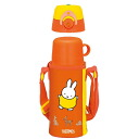 NEW! Thermos 2-WAY bottles red 600 ml ( Miffy canteen kids ) FFG-600WFB-R