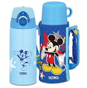 ≪600 ml (mickey mouse water bottle child use) of ≫ thermos kids 2WAY bottle dark blue FFG-600WFDS-DB for / on weekdays