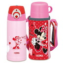 Thermos Kids 2-WAY bottles rose 600 ml ( kigurumi canteen kids ) FFG-600WFDS-RR