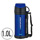 Thermal insulation, cold insulation is OK! thermos stainless steel bottle 1.0L blue FFW-1000-BL (water bottle)