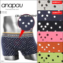 ★ anapau (アナパウ) パンダドット Boxer shorts ★ men underwear men's underwear by note gift birthday present boyfriend men's
