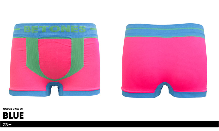 BETONES ビトーンズ kicks キッズボクサーパンツ カラー画像