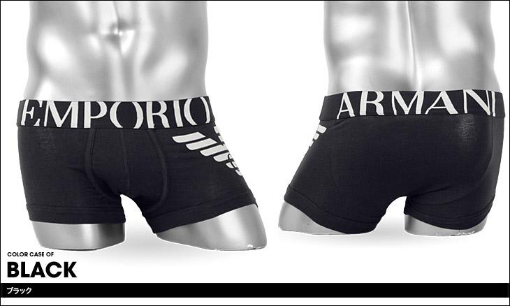 大人のかっこよさ!EMPORIO ARMANI (エンポリオアルマーニ)のボクサーパンツ!