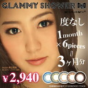 Degrees without ☆☆ cheap colored contacts 1 eyes like a half-for months, three sets (3 for months,) with this price 1 month Grammy shower 1 box 6 pieces with color contact lenses Glammy Shower.