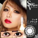 Degrees, maximum 1 month use 14.5 mm cheap Karakol ☆ sexy vision in 1 box 2 sheets (eyes) colored contact Sexy Vision
