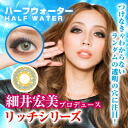 Degree without Caracol 14.5 mm cheap ☆ 1 months use MAX color Mac scalar distinctive blue yellow 1 box 2pcs ( eyes )