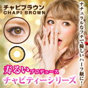 Degree without Caracol 14.5 mm cheap ☆ 1 months use MAX color Mac color 1 box 2pcs ( eyes )