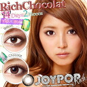 Degrees and degree No 2 week Caracol cheap natural ☆ ジョイポップリッチブラウン 2 weeks use 1 box 2 with color contact lenses, color contact lenses JOYPOP Rich