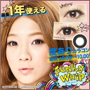 Degrees and degrees without the maximum one year use cheap color contact lenses ファンキーホイップ black sheets in 1 box 1 × 2 box set (both eyes) colored contact lens FunkyWhip