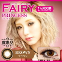 Degrees and Caracol 1 month use 14.2 mm! Fairy Princess bin 1 1 pieces × 2 box set (both eyes) colored contact FAIRY Princess