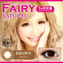 Degrees and Caracol 1 month use 14.2 mm! Fairey natural 1 carton 1 pieces × 2 box set (both eyes) colored contact FAIRY Natural