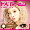 Degree without Caracol 1 month use 14.2 mm! Fairy Princess 1 box 2 with color contact lenses FAIRY Princess