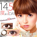 Again and again without one-day color contact lenses discount ☆ 14. 5 mm ☆ natural Brown エバーカラーワンデー natural 1 day disposable 1 box 20 images with color contact lenses Ever Color 1day natural.