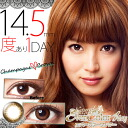 Again and again without one-day color contact lenses discount ☆ 14. 5 mm ☆ シャンパンブラウン エバーカラーワンデー natural 1 day disposable 1 box 20 images with color contact lenses Ever Color 1day natural.