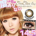 Again and again without one-day color contact lenses cheap 14. 5 mm ☆ エバーカラーワンデー ☆ Crystal Brown 1 day disposable 1 box 10 cards with color contact lenses Ever Color 1day.