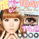 Again and again without one-day color contact lenses cheap 14. 5 mm ☆ エバーカラーワンデー 1 day disposable 1 box 10 cards with color contact lenses Ever Color 1day.