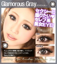 Degrees and degrees without 1 year using colored contacts cheap セレブリティアイズ excellent 14.0 mm 1 box 1 sheet with eyes 2 box set color contact lenses contact lenses degrees and no degree of Caracol Caracol 10P06jul13 CelebrityEyes Excellent