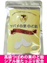 Yan Princess swallows nest faux candy sialic acid plenty of beauty and health! Very easy to dry the throat, which is weak! Nest swallow swallow swallow's nest nest throat lozenges throat candy sialic acid swiftlet nest