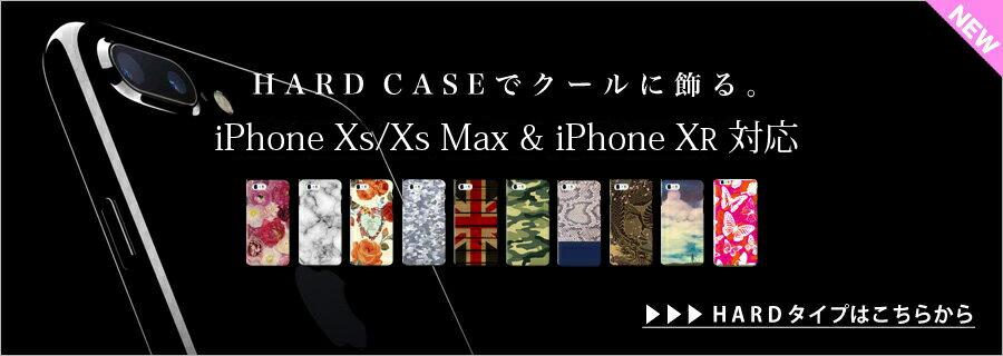 ほぼ全機種対応 オリジナルプリント スマホケース ハードケース iPhone7 iPhone7PLUS 対応
