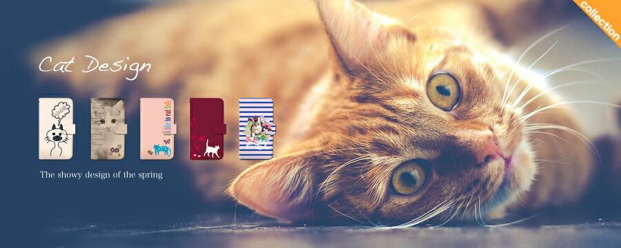 ネコ キャット 猫柄 ほぼ全機種対応!手帳型スマホケース