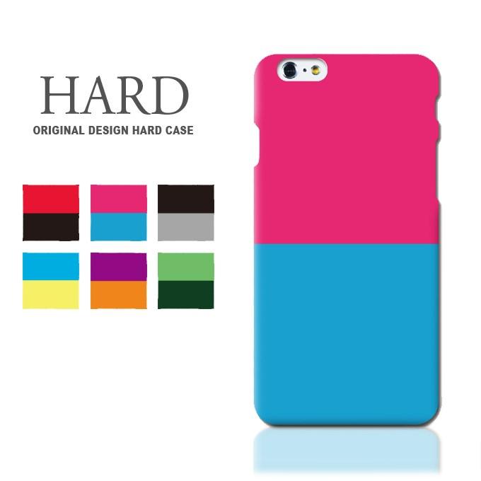 iPhone6s ハードケース カバー 防水ケース付 ハード PC ケース[バイカラー] ほぼ全機種対応 iPhone6 iPhone5 SC-05G SO-03G SOV31 SO-01G SO-02G SO-04H TONE m15 FREETEL (ポップ おしゃれ 人気 カバー) デザイン 02P09Jul16