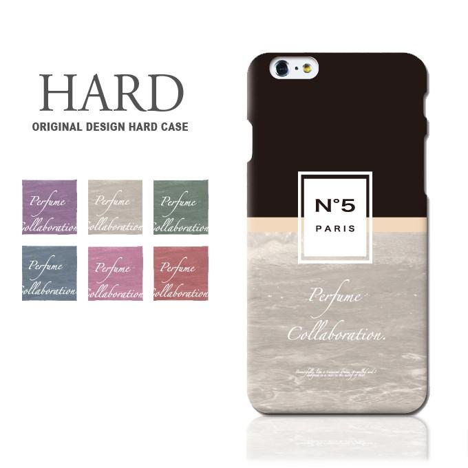 iPhone6s ハードケース カバー 防水ケース付 ハード PC ケース[香水 perfume] ほぼ全機種対応 iPhone6 iPhone5 SC-05G SO-03G SOV31 SO-01G SO-02G SO-04H TONE m15 FREETEL (香り おしゃれ 人気 カバー) デザイン 02P09Jul16