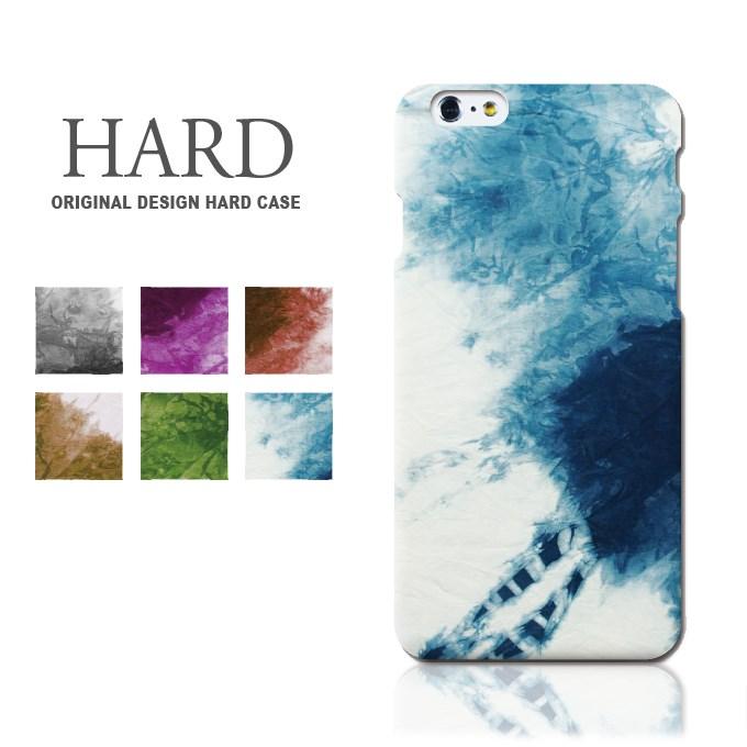 ほぼ全機種対応 ハードケース カバー [絞り染め ] iPhone7 Xperia XZ SO-01J SOV34 galaxy s7 edge SO-04H TONE m15 FREETEL【メール便送料無料】