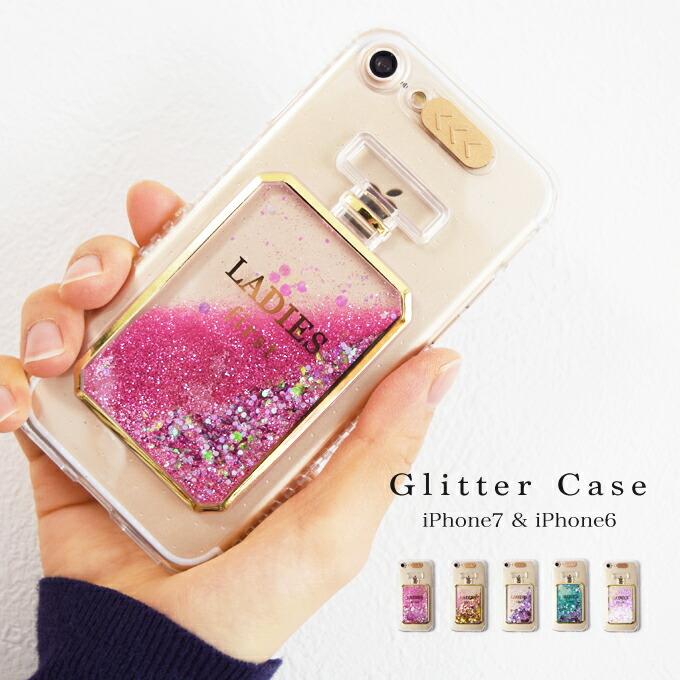 iPhone7 iPhone6/6S [香水 キラキラ グリッター] iPhone6 iPhone7 ラメ TPU ソフトケース Perfume デザイン スマホケース