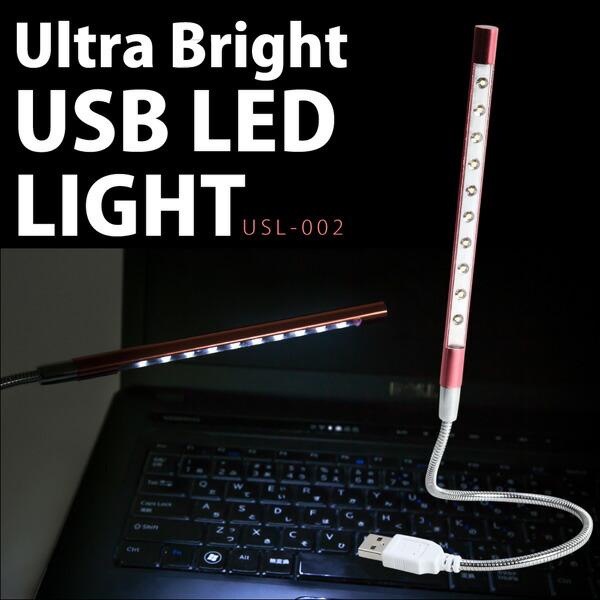 【メール便送料無料】USB 10灯 LED スティックライト■蛇腹式 LEDライト USBライト ledデスクライト 卓上LEDライト 卓上ライト LEDスタンドライト LEDデスクスタンドライト
