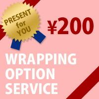 《オプション》ラッピング★ギフト包装★ ※ギフト・プレゼントの際は必ず一緒にご注文ください