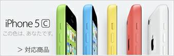 iPhone5C�����
