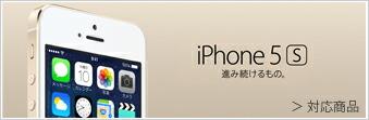 iPhone5S�����