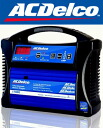 AC DELCO ★ AC Delco AD-0002 fully automatic battery charger ★ automatic charge & start / 4 ステージパルス charger & battery sulfation dissolution features and alternator diagnostic / Checker with functions