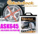 타이어 미끄럼방지 오트속크 HP-645(ASK645) AutoSock 하이 퍼포먼스