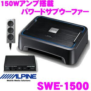 高山 / 高山供電,最佳汽車聲音 SWE 1500 航運 160 大小低音炮低音聲音功能