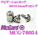 Img58592840