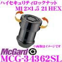 Img61480538